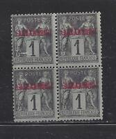 FRENCH OFF. IN EGYPT - ALEXANDRIA - 1a - BL/4  - MH - 1899 - 1900 - DOUBLE O/P