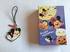 Disney Store Japan Secret Strap Halloween Tsum Tsum ~ Minnie Mouse ~ New
