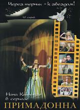 DVD russisch Примадонна / Primadonna