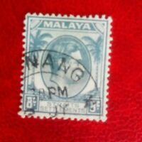 KGV1 MALAYA STRAITS SETTLEMENTS 5c postage stamp USED DIFF COLOUR