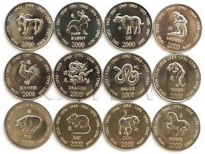 SOMALIA 12 COINS SET 2000 CHINESE HOROSCOPE UNC (#257)