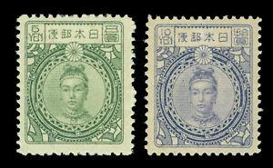 JAPAN 1937  Empress JINGO - wmk 3 set -   Sk# 211-212 (Sc 253-254) mint MH  RARE