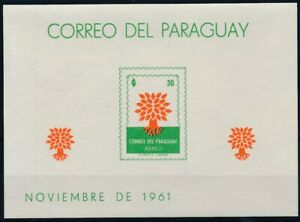 [P5287] Paraguay 1961 good sheet very fine MNH