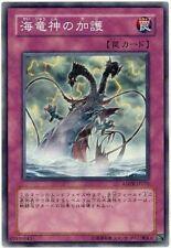 ANPR-JP076 - Yugioh - Japanese - Aegis of the Ocean Dragon Lord - Common