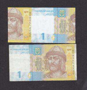 1 HRYVNIA UNC ERROR CUT BANKNOTE FROM UKRAINE 2014 PICK-116