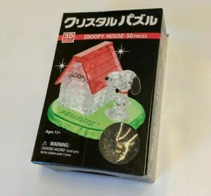 BePuzzled Peanuts Gang 3D Crystal Jigsaw Puzzle Snoopy & Dog House Japan Import