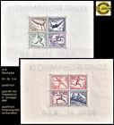 DR, Mi.Nr. 624-631 in Block 5-6 postfrisch Fotobefund A.Schlegel BPP einwandfrei