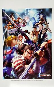 "SOUL CALIBUR II 2 PROMOTIONAL POSTER LIMITED EDITION 9""x15"" NAMCO VIDEO GAME WOW"