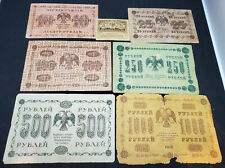 RUSSIAN EMPIRE LOT 7 1918 BANKNOTES RUSSIA 10 20 25 50 100 250 500 1000 RUBLES