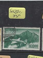 Japan (Pp2103B) A/M Airplane 160.00Y Sc C24 Vfu