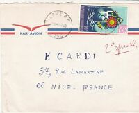 French Colonies 1969 Lome Cancel UNESCO Stamp Air Mail Cover to France Ref 44657