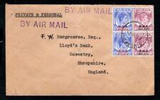 Malaya Straits Settlements - 1947 BMA Malaya KGVI Airmail Cover to England
