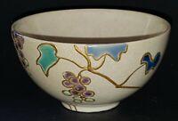 Japanese Satsuma vintage Victorian Meiji Period oriental antique tea bowl