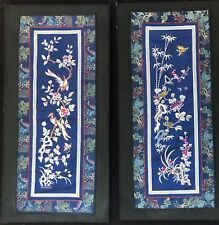 Antique/Vtg Chinese Embroidery 2 Dark Blue Silk Panels Birds & Flowers