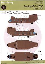 Bestfong Decals 1/72 BOEING CH-47SD CHINOOK Chinese Army