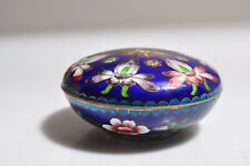 Small Vintage Chinese Cloisonne Bowl With Lid