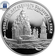 #750 rusia 3 rublos de plata 1995 moneda de plata iglesia de madera en kischi el onegasee