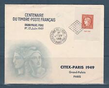enveloppe  1er jour  CITEX  num: 841 du  1er juin 1949