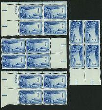 1956 3c US Postage Stamps Scott 1085 Friendship Children's Stamp Lot of 16