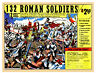 Lucky Products, Helen of Toy Comic book flats 132  PC ROMAN SOLDIER AD