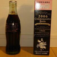 Cocacola Coca-Cola Bottle 2006 120Thanniversary
