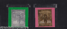 Ivory Coast - 1980 President's B'day - Top Values (Gold+Silver) - U/M - SG 658-9