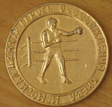 Boxing Boxer Ring Metal Table Medal Russian Fight Sport Prize Kiev Tourney Simbo