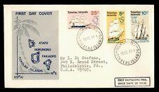 DR WHO 1971 TOKELAU ISLANDS FDC MAP CACHET SHIP COMBO  g12238