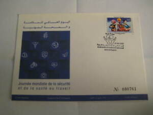 2021 Morocco First Day Cover on World day for Health & Safety at Work - MNH