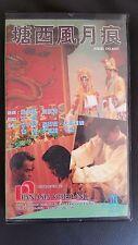 Angel Delight - Rare Hongkong VHS / Pan-Asia Video