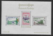 L3035 CAMBODGE CAMBODIA  SANGKUM SOUVENIR SHEET
