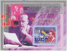 FRENCH GUINEA - ERROR, 2008 MISPERF SHEET: PHYSICS, Nobel Prize, Science