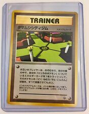 TRAINER - CELADON CITY GYM Rare JAPANESE (No Rarity Mark) Gym Heroes MINT