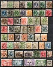 Luxembourg Lot of 57 early stamps