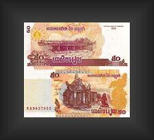 Banknote Bank of Cambodia 50 Riel Kambodscha - Top Erhaltung - Rarität
