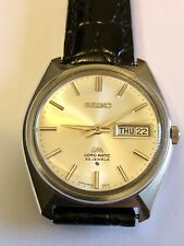 Vintage 1971 SEIKO Automatic watch [LM Lord Matic] 23 Jewels 5606 - 7000