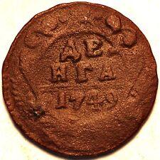 Russia. Denga 1749 . Coper Coin