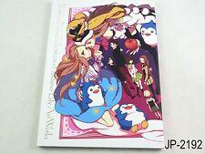 Mawaru Penguindrum Hoshino Lily Art Works Artbook Japanese Book US Seller