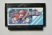 Famicom Kaijyu Kaijuu Monogatari Japan FC game US Seller