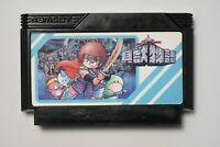 Famicom Kaijyu Kaijuu Monogatari Japan FC game US Seller