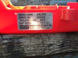 Komatsu Redmax HB2300 hand held blower engine
