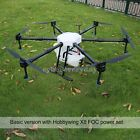 6Axis Agriculture Drone Assembled Basic Version (Hobbywing X8 FOC Power System)