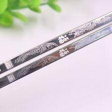Real S999 Sterling Silver Tableware Children Dragon Phoenix 福 Figure Chopsticks