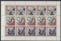 YEMEN 6 JUNE 1965 WINSTON CHURCHILL SHEET OF 15 COMMEMORATIVE STAMPS MNH