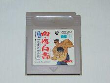 Game Boy JAP: Yu Yu Hakusho 2 (cartucho/cartridge)