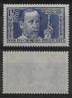FRANCE - NEUF - 333** - C/50.eur -  TTB/MNH