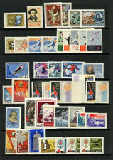 Russia 1962 year set Sc 2558-2694 MNH