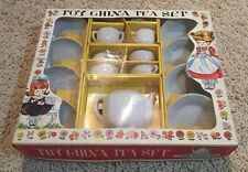 NIB Vintage 17 Piece Toy China Tea Set Ceramic Corner No. GH2710