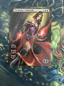 Magic: the Gathering MTG Russian Full-Art Alter REAL Liliana of the Veil