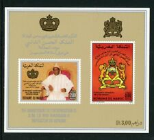 Morocco Scott #613a MNH S/S Reign of King Hassan II 25th ANN $$